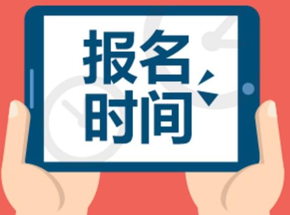 2017年日语能力(JLPT)报名时间
