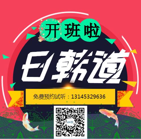 2017年7月台湾JLPT日语能力测验日期及费用