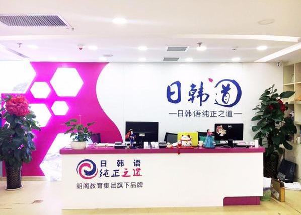 韩国留学保证金的种类及申请要求