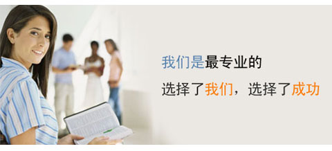 TCF考试流程简介