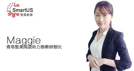 青岛托福阅读和GMAT逻辑讲师介绍:朱艳丽(Maggie)