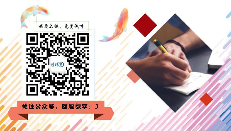 网站日韩道2试听.png