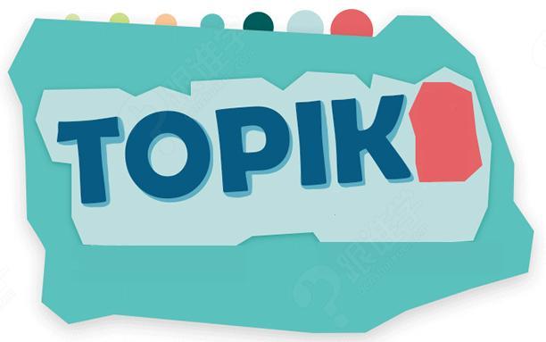 青岛韩语培训:如何取得topik高分成绩,小编带你走出误区!