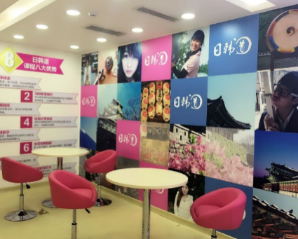 2018年青岛Topik韩语能力考试时间及考试地点安排