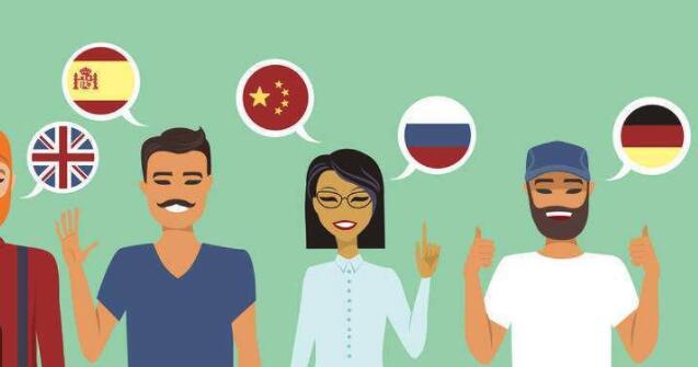 济南小语种培训学校,济南德语|法语|西语|意语|俄语培训