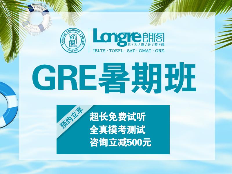 更新!2021年下半年GRE考试时间!