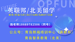 香港中文大学深圳校区2022年本科生申请