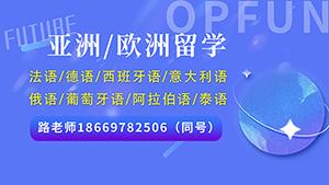 香港大学2022年本科生申请